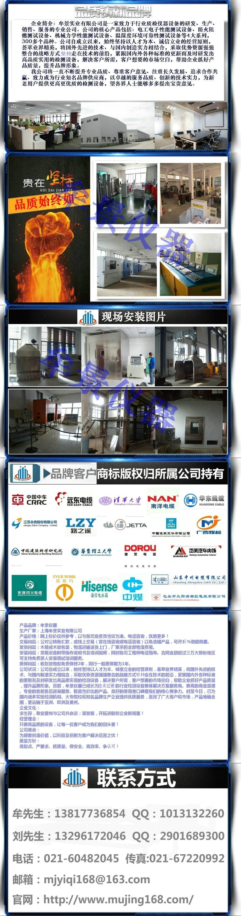 上海牟景实业贴心为您服务:021-60482045